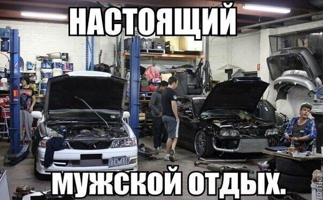 avtomobilnye-prikoly-11