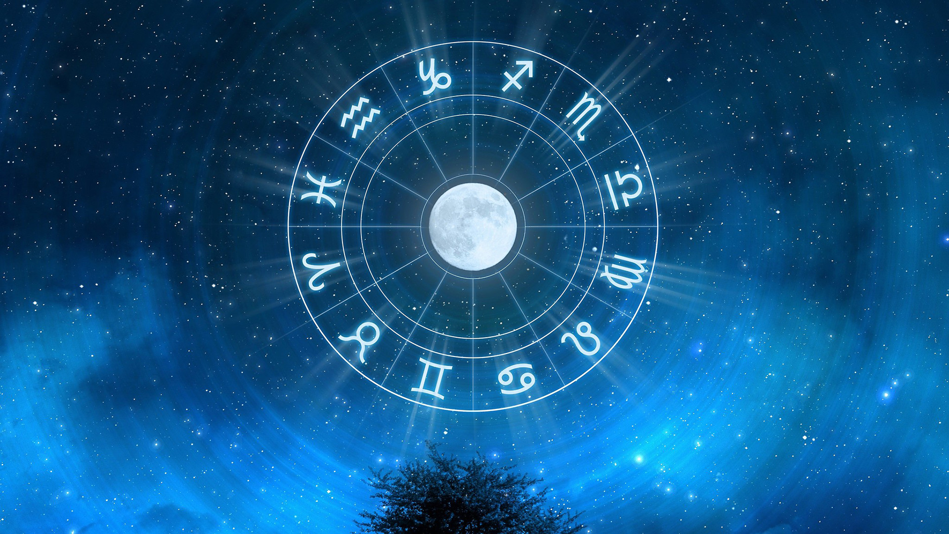 гороскоп овен 2 сентября