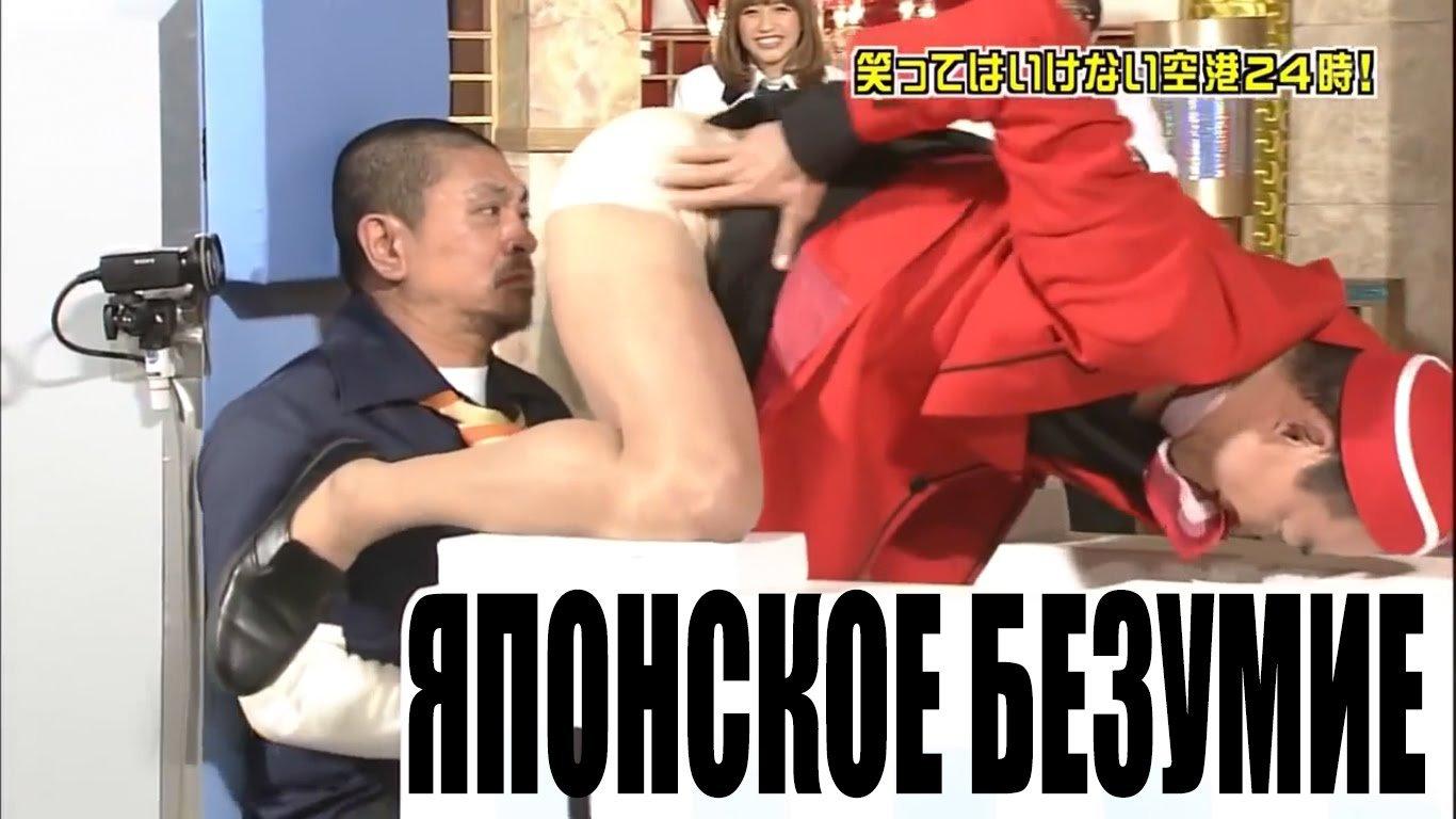Японское реалити шоу инцест 31 фотография