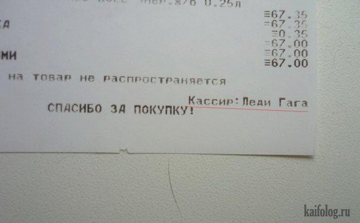 1448432763_006_07
