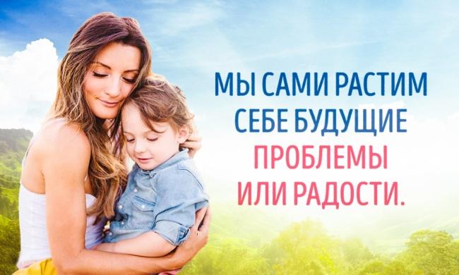 Стоит ли жить с мужем ради детей