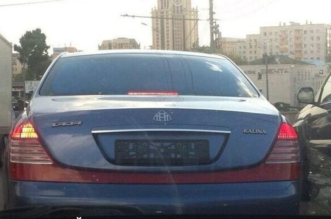 avto_prikol_v_kartinkah_gagz_ru_144772