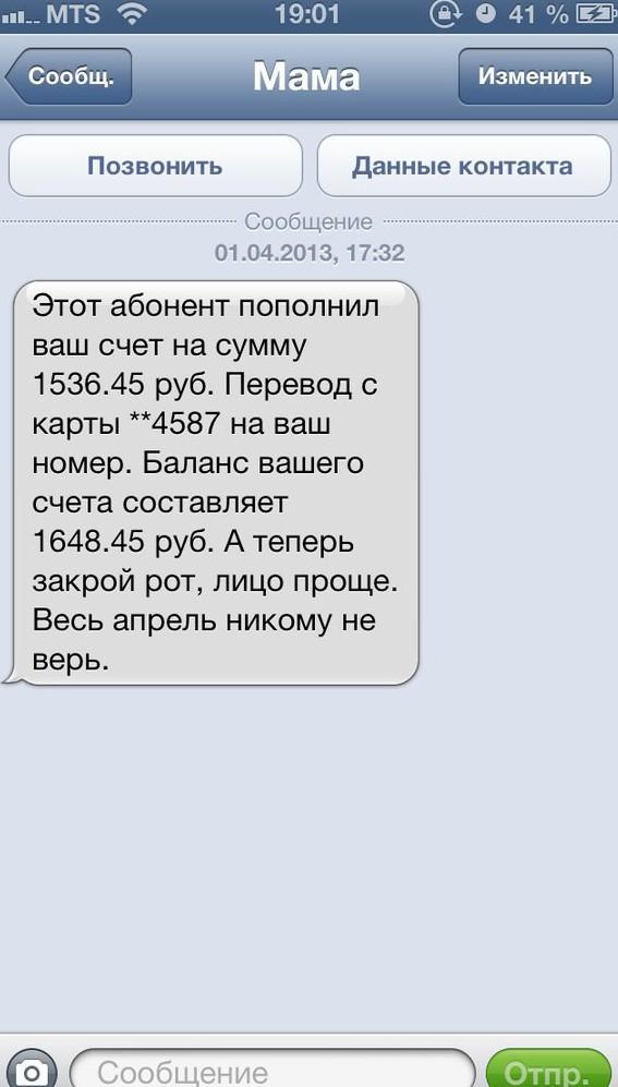1364818284_1084784209