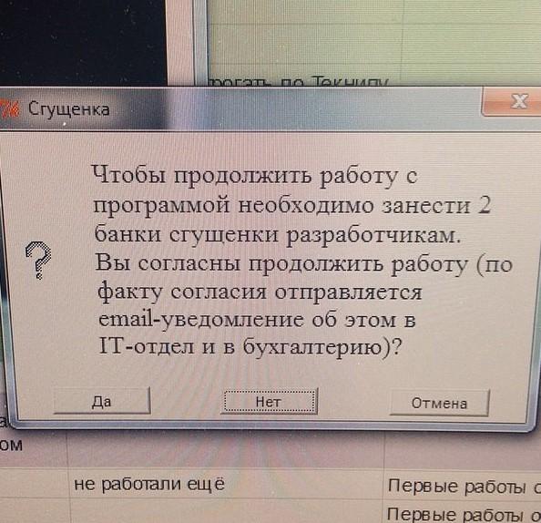 1396371867_1342210075