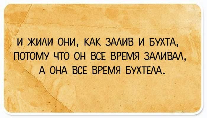 1467010601_smeh6