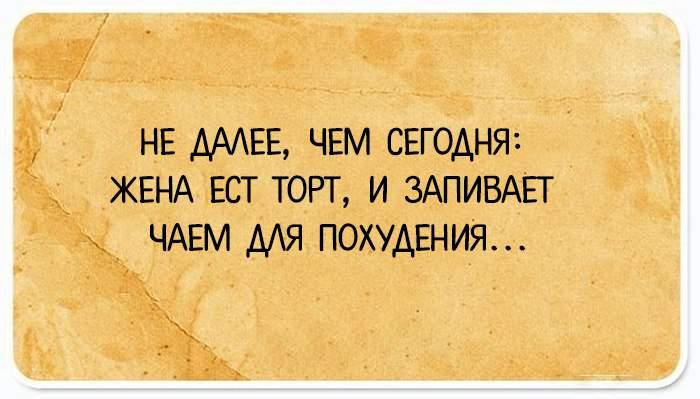 1467010614_smeh1
