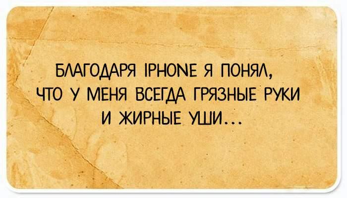 1467010654_smeh4