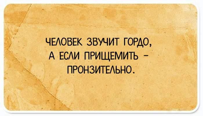 1467010655_smeh12