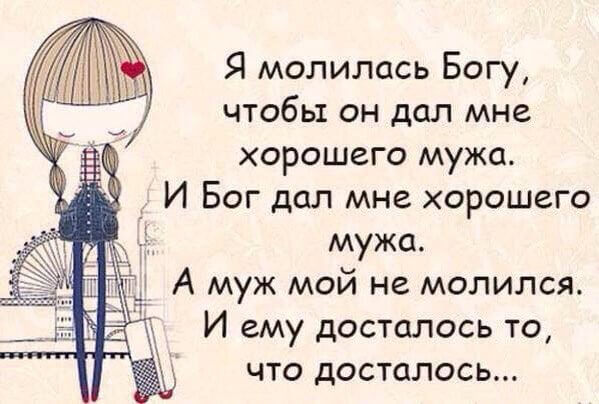 about-women-30