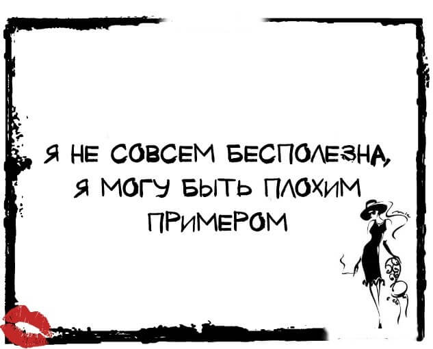 about-women-9