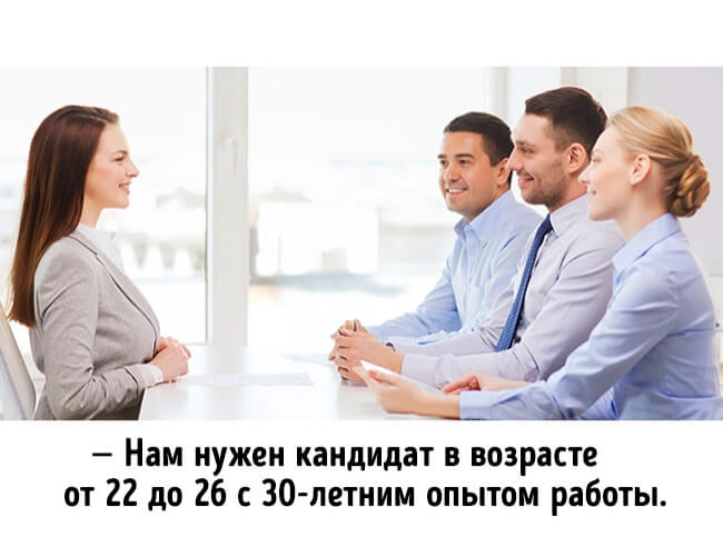 looking-for-job-2