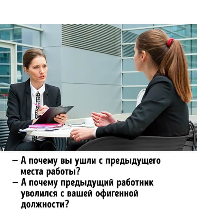 looking-for-job-5