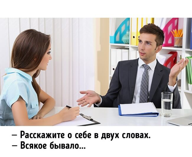 looking-for-job-9