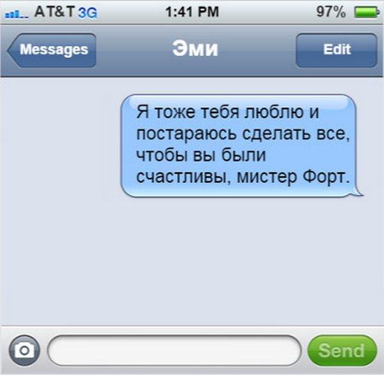 1470358485_590405_1-1