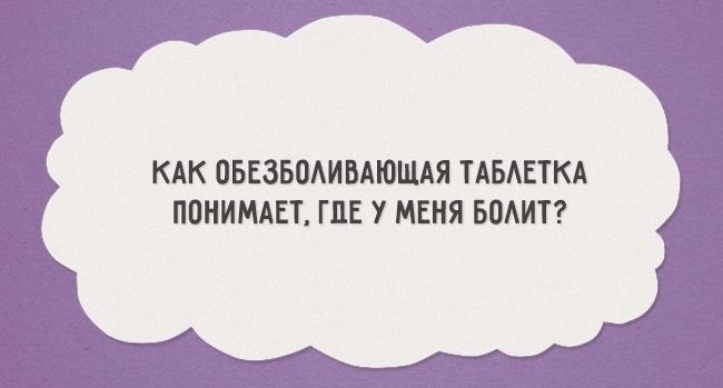 16511915-17-1471438774-650-1ccd54f71a-1-1471497841