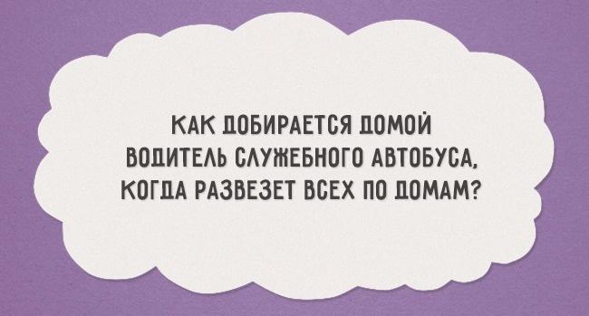 16512415-08-1471396761-650-1ccd54f71a-1-1471497841