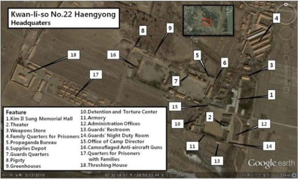kwan-li-so-22-severnaja-koreja