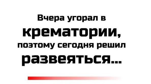 1393573208-734746884