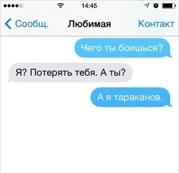 1473912564_11