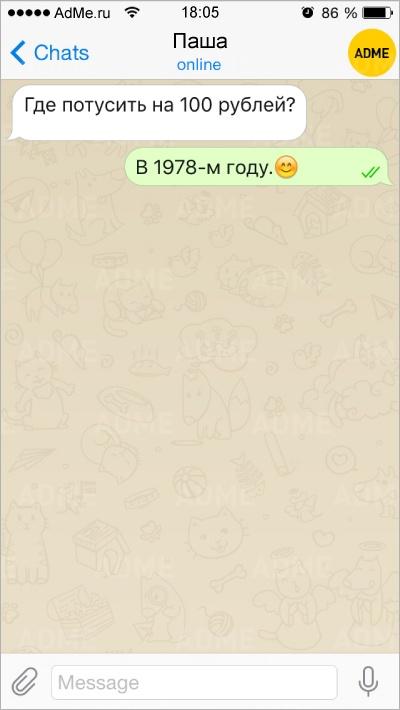 7782060-q-16-400-53c212670e-1475485619