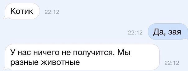 i7n_89mgtey