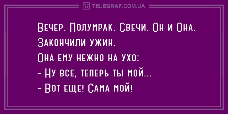 erdi-todmwq