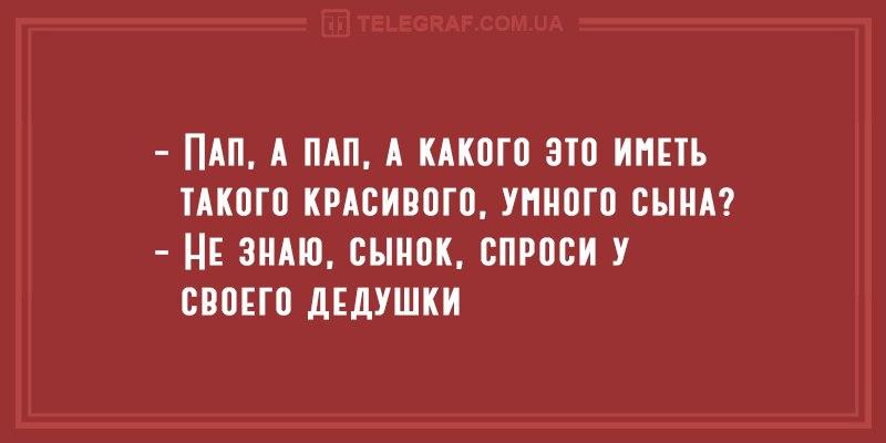 hceuqst_8e8