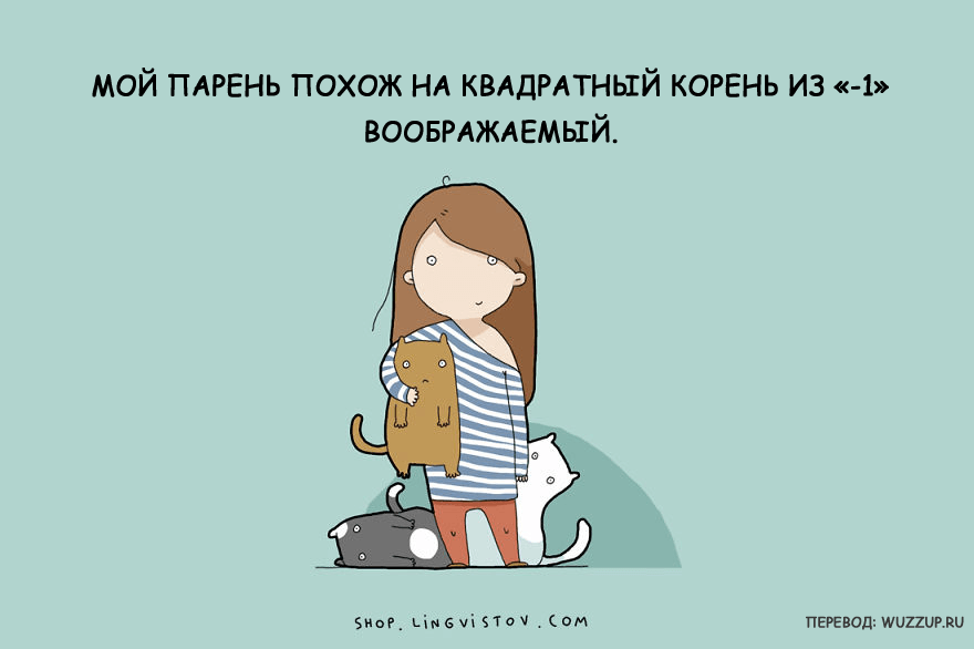 single-girls-problems-fin-14
