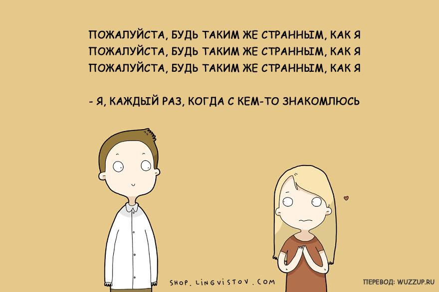 single-girls-problems-fin-2