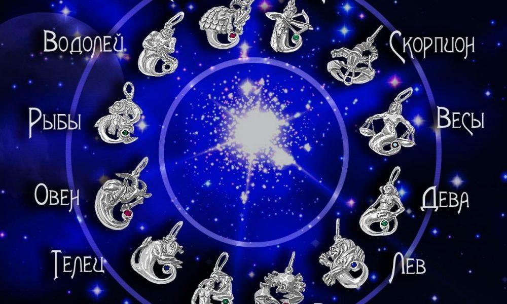 гороскоп 06.декабря для на близнецов