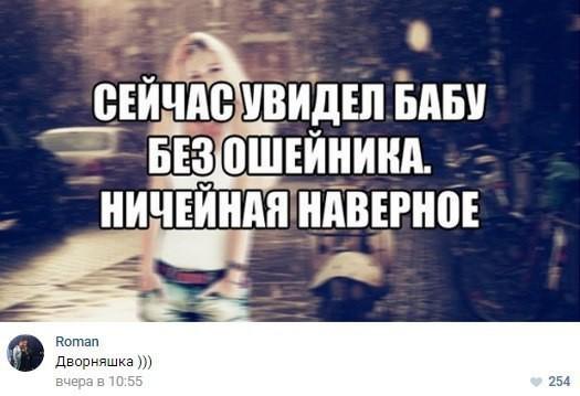 smeshnye-kommentarii-iz-socialynyh-setej-1
