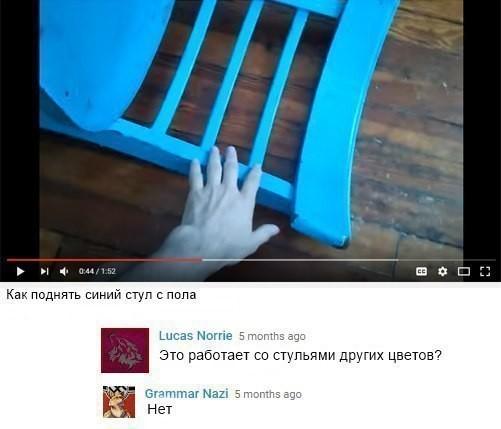 smeshnye-kommentarii-iz-socialynyh-setej-11