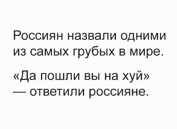 smeshnye-kommentarii-iz-socialynyh-setej-13