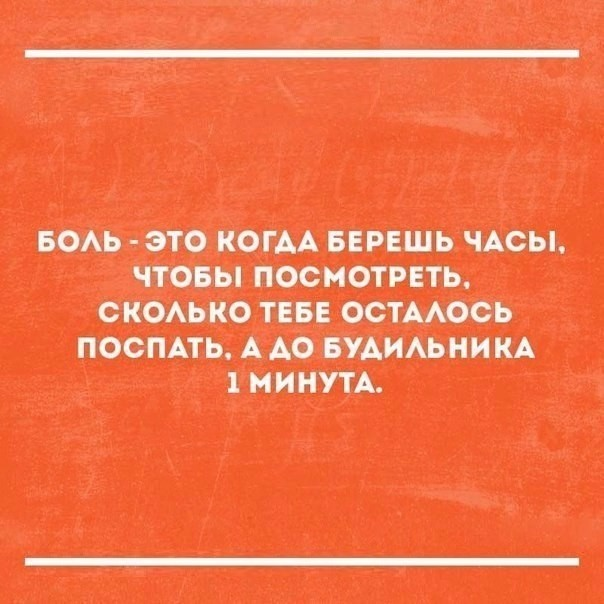 smeshnye-kommentarii-iz-socialynyh-setej-17