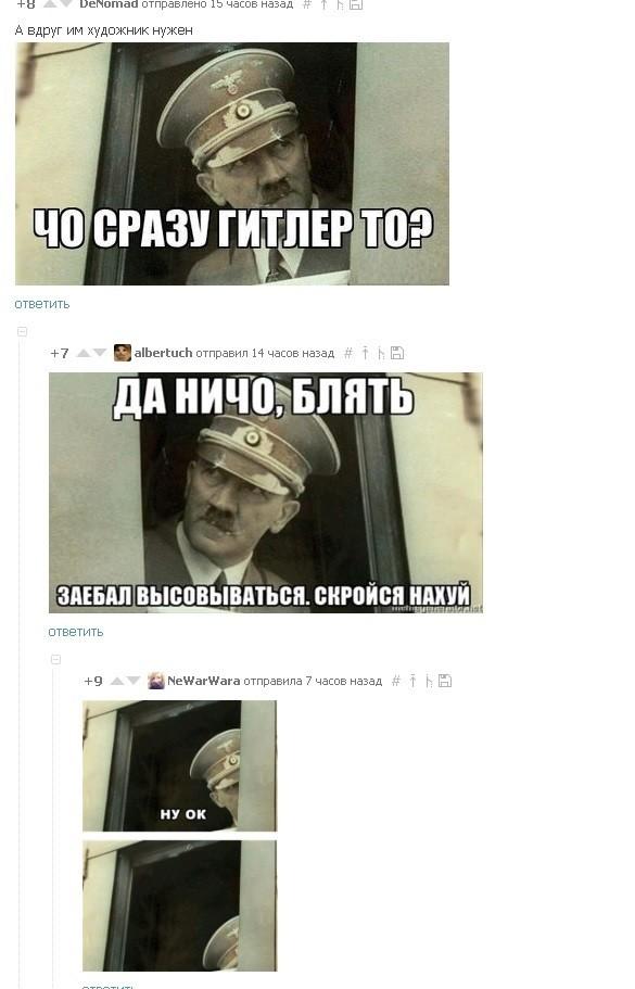 smeshnye-kommentarii-iz-socialynyh-setej-4