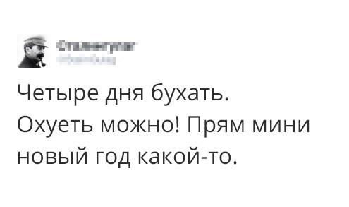 smeshnye-kommentarii-iz-socialynyh-setej-5
