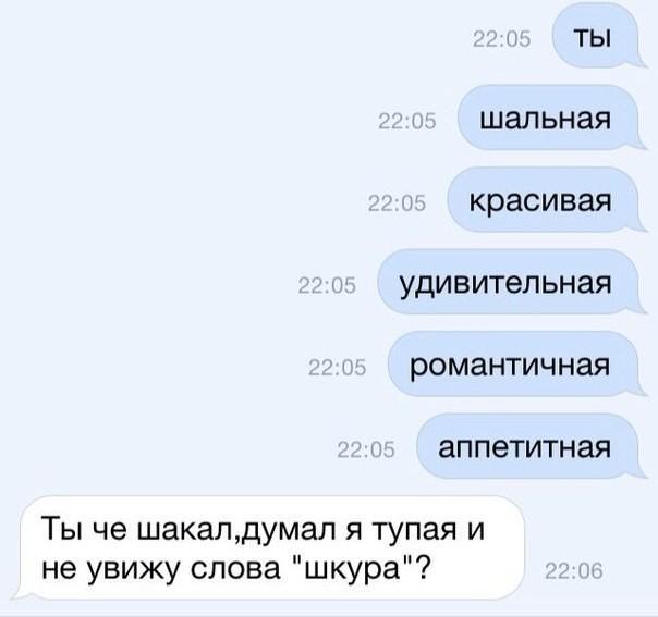 smeshnye-kommentarii-iz-socialynyh-setej-9