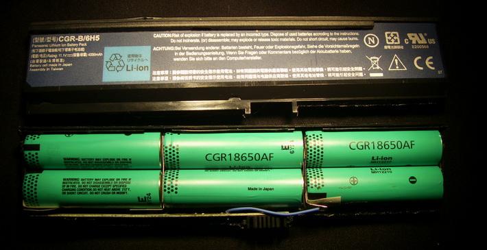 Батарея2