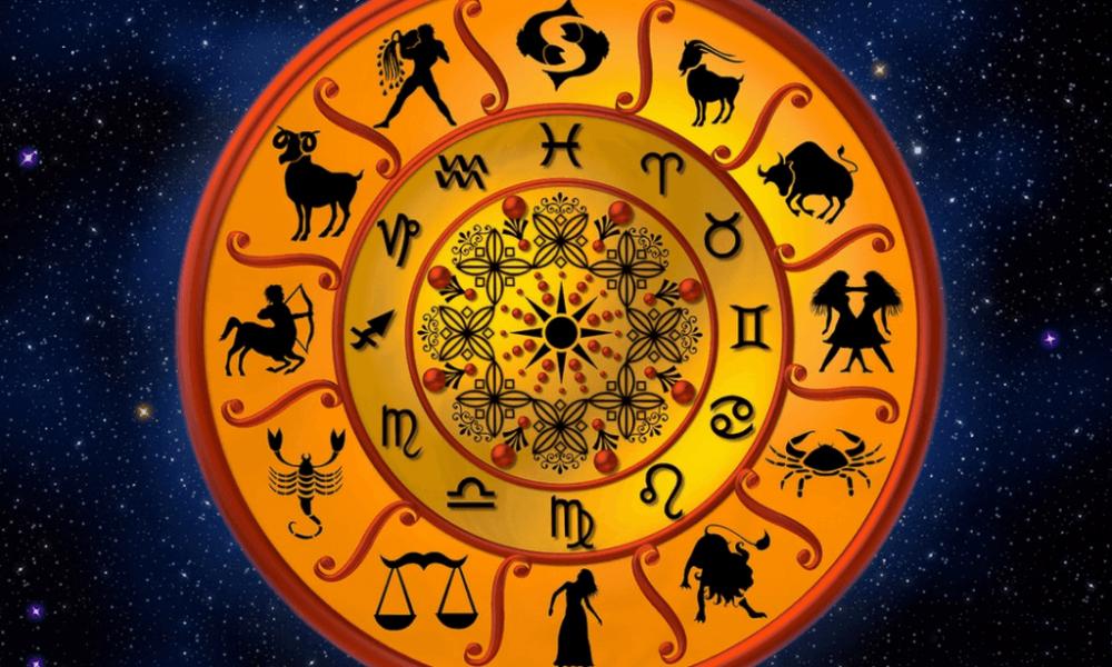 21 августа 2017 года гороскоп