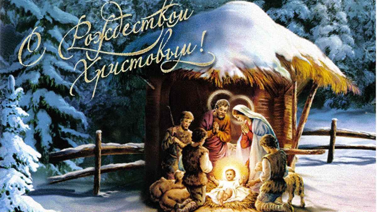 Приметы на Рождество Христово для здоровья рекомендации