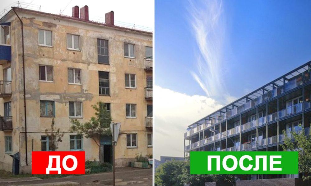 Реконструкція застарілого житла в Україні може початися через 3-4 роки, - Парцхаладзе - Цензор.НЕТ 6553