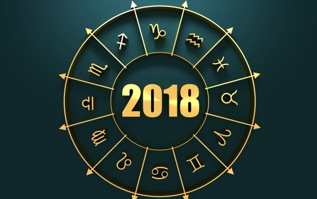 ГОРОСКОП НА 2 ОКТЯБРЯ 2018 ГОДА
