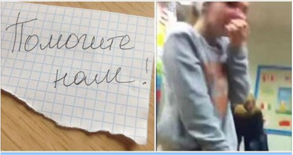 Девочка передала записку учителю. Прочитав ее, он сразу же вызвал полицию