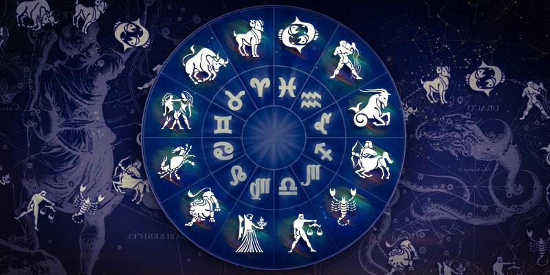 Гороскоп для всех знаков зодиака на 16 февраля 2020 года