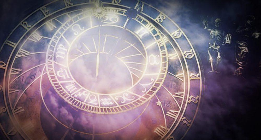 Гороскоп на 14 сентября 2021 года для всех знаков зодиака